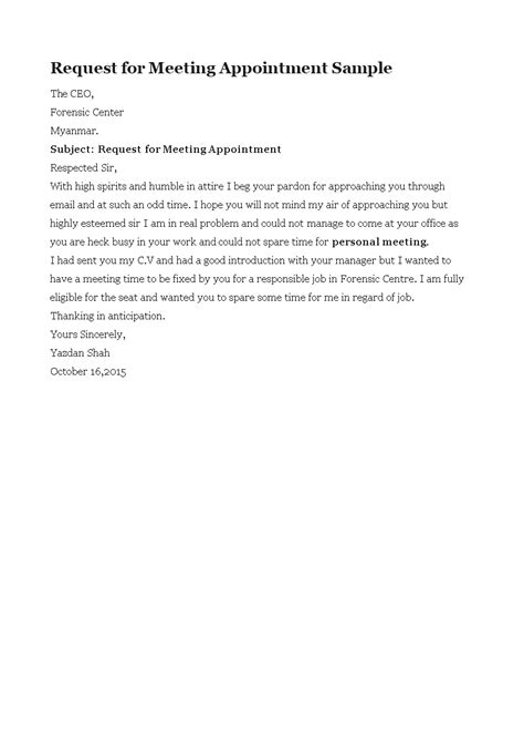 meeting appointment letter sample templates