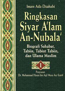 siyar alamin nubala wikipedia bahasa indonesia
