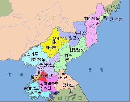 북한의 행정 지도