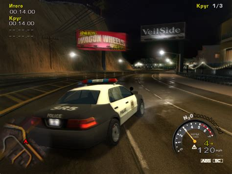 syndicate car srs street racing syndicate screenshots for windows