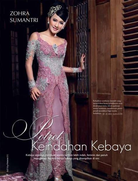 Baju Pengantin Hitam Wedding Gown Brokat Emas Gaun Pengantin Murah Model Kebaya Warna Pink Search Kebaya Pink