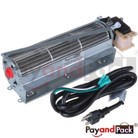 durablow mfb007 a fk12 replacement fireplace blower fan
