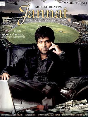 mp songs of jannat online bollywood masala jannat hindi movie mp3 songs