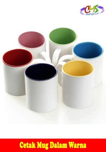 Mug Biru Tua cetak mug dalam warna 08788 6090 723