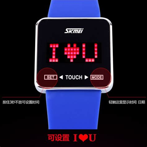 Jam Tangan Lu Led skmei jam tangan led touch 0950at black jakartanotebook