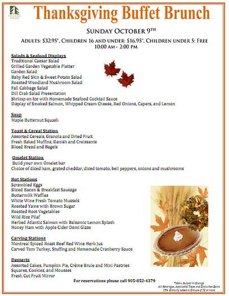 menu thanksgiving quotes quotesgram