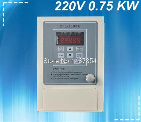 Inverter Schneider 0 75 Kw Variable Speed Drive Atv12h075m2 0 75kw inverter vfd 220v variable frequency drive inverter