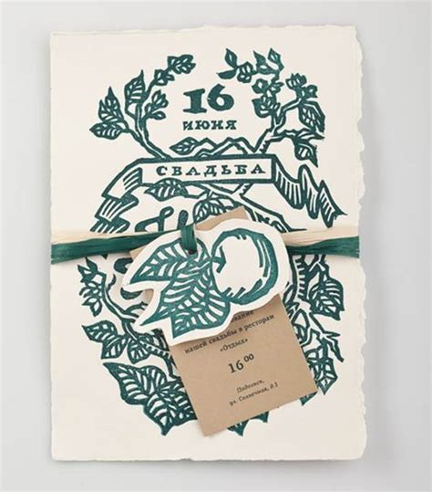 Beautiful Wedding Invitation Design by 30 Beautiful Wedding Invitation Designs