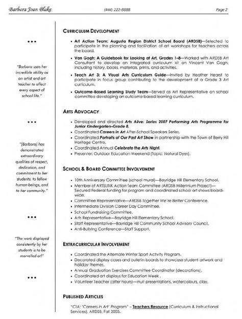 elementary resume template visual arts resume 1 gif 838 215 1 106 pixels