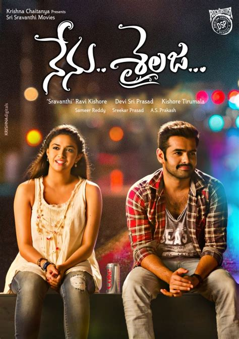 the selection movie 2016 cast watch online in english with nenu sailaja 2016 telugu full movie watch online free