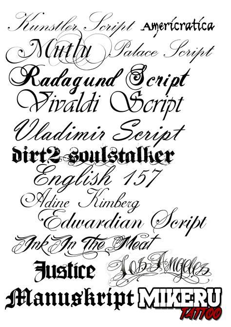 PZ C: letras