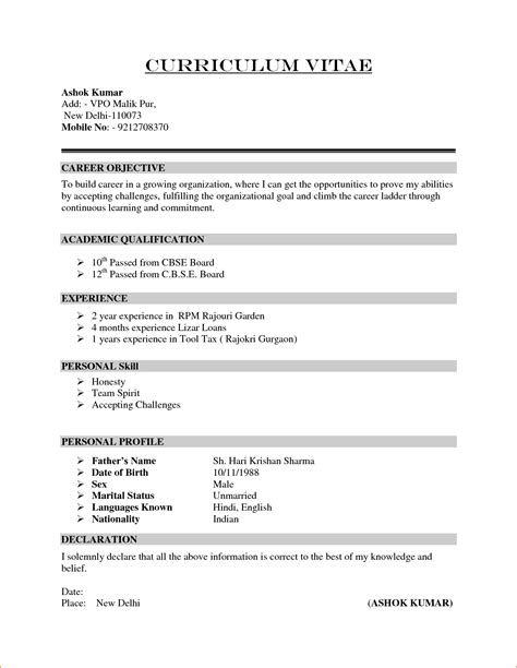 Resume Or Curriculum Vitae Application Form 6 Curriculum Vitae Format For Application Basic