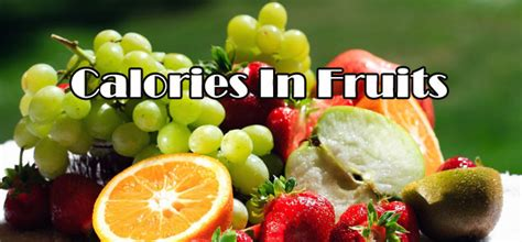 fruit 80 calories calories in fruits and vegetables