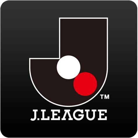 Calon Juara goblogco 6 club calon juara j league 2017