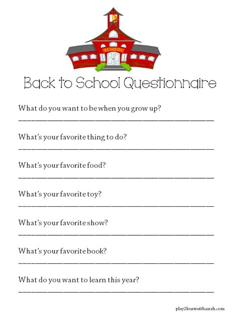 printable questionnaire school back to school questionnaire life love and thyme