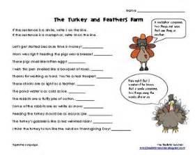 thanksgiving language arts activities 4th grade fall and