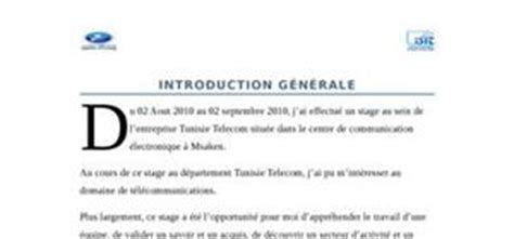introduction rapport de stage : exemple introduction