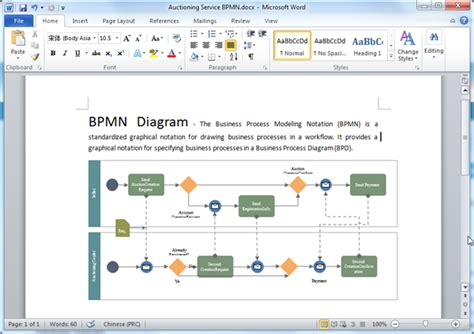 visio bpmn diagram template visio diagram in word gallery how to guide and refrence