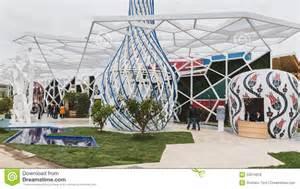 pavillon expo 404 not found