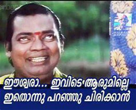 malayalam film comedy comments photos malayalam funny facebook photo comments funny malayalam