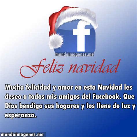 imagenes feliz navidad a todos mis amigos lindas imagenes de navidad postales con frases bonitas