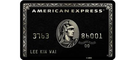 Can I Use American Express Gift Card On Amazon - who can get an american express black card bank rivalsbank rivals