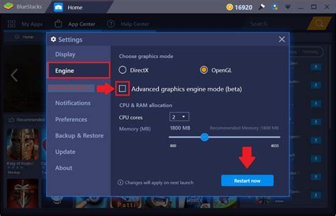 bluestacks engine settings how can i turn off advanced graphics engine mode