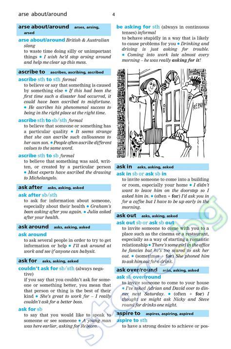 cambridge phrasal verbs dictionary pdf