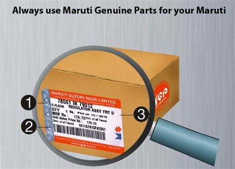 Genuine Suzuki Car Parts How To Identify An Mgp