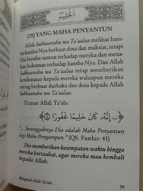 Buku Saku Shalat Lebih Baik Daripada Tidur Pustaka Ibnu Umar buku saku mengenal secara ringkas asma ul husna