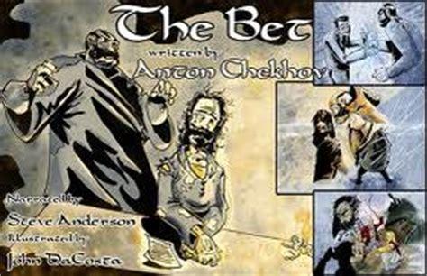 The Bet By Anton Chekhov Theme Essay by Literary Analysis Steve Seo Portfolio