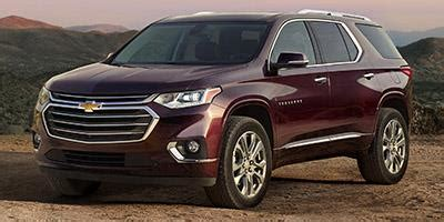 new 2018 chevrolet traverse prices nadaguides