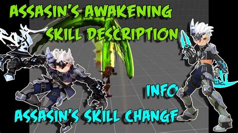 how to change your hairstyle in dragon nest excellence hairstyles assassin s skill change awakening skill description