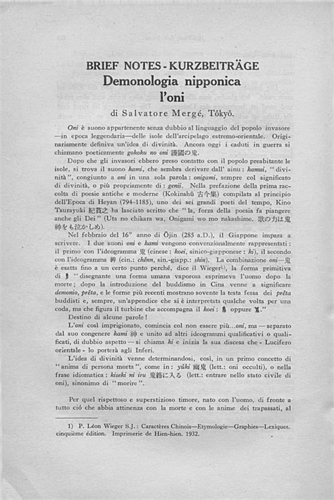 libreria castro pretorio roma articolo sulla demonologia nipponica di salvatore merge