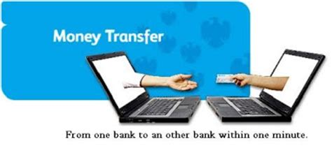transfer money from different banks how to transfer money within one minute