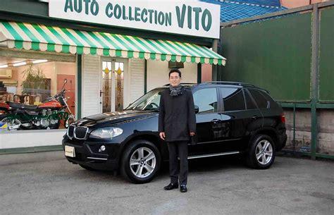08 Bmw X5 by 08 Bmw X5 3 0 Si Vito 車