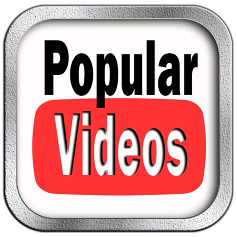 most popular amazon amazon com most popular videos appstore for android