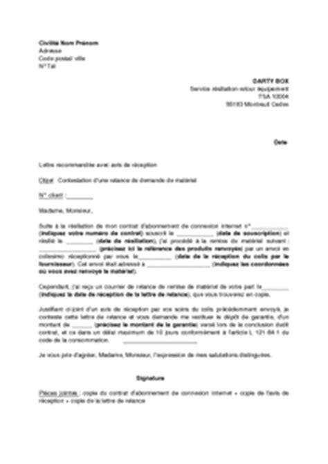 Lettre De Contestation Mobile Lettre De Contestation D Une Relance Par Dartybox Demandant La Restitution Du Mat 233 Riel Modem