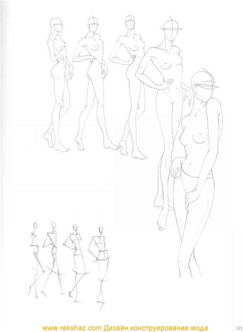 Sketches Poses by Focus Techniques Figure Drawing Martel Fashion