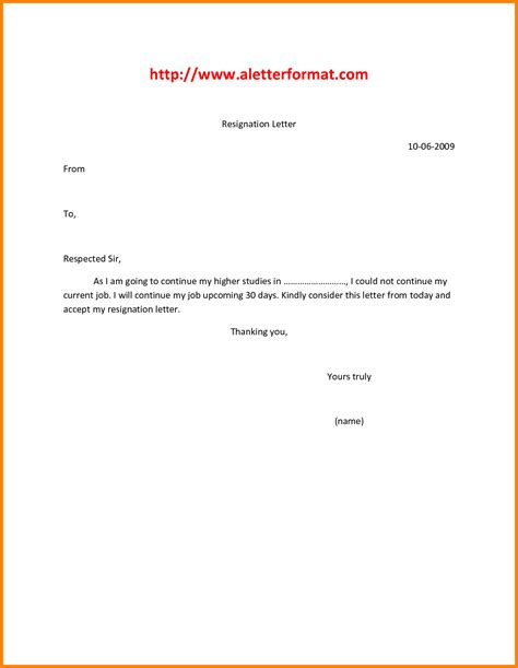 Resignation Letter Sle Simple by Resignation Letter Format Sle Resignation Letter Word 28 Images 11 Simple Resignation Letter