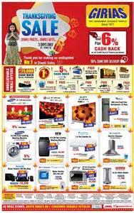 Home Interiors In Chennai girias chennai store outlets deals sales 2016