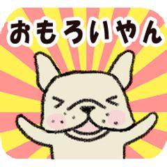 Ayo Beli J011 Orange Line bulldog stickers 3rd pencil stiker kreator