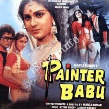 Painter Babu Songs Free Download   N Songs