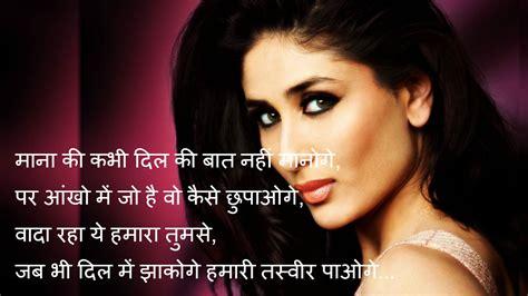 images of love hindi funny tareef shayari in urdu check out funny tareef