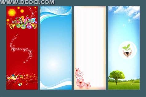 Jaket Sweater Hoodie Stussy Stusy Keren Warung Kaos contoh design x banner pernikahan contoh 0917