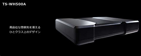 Speaker W2020 組合わせ例 ts wh500a サブウーファー パイオニア株式会社