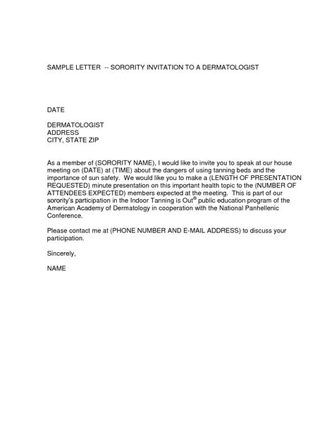 Recommendation Letter For College Sorority sorority recommendation letter sle