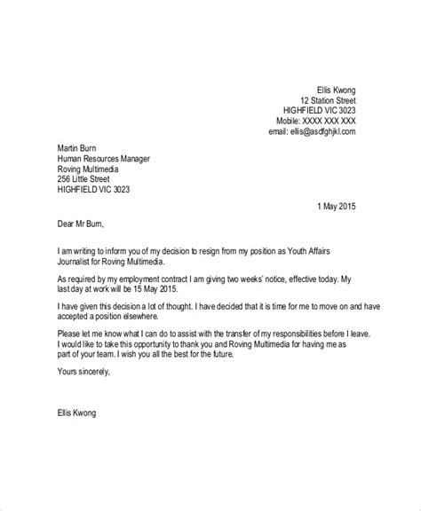 thank you letter to my before leaving thank you letter to before leaving 28 images letter