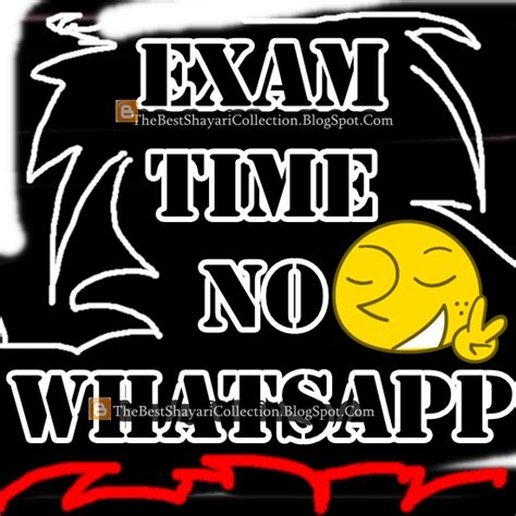 exam time whatsapp display dp exam time no whatsapp dp status for exam students