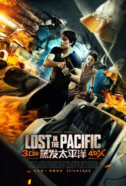 lost in the pacific 2016 full movie photos from lost in the pacific 2016 movie poster 2
